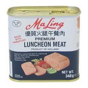 Premium Luncheon Meat (梅林火腿午餐肉)
