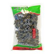Dried Black Fungus (Wan Yee) (雲耳)