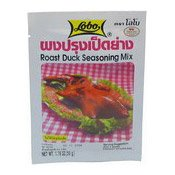 Roast Duck Seasoning Mix (燒鴨調味粉)
