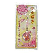 Pink Lucky Cat Phone Accessory
