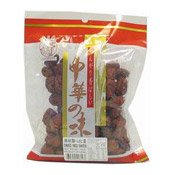 Dried Red Dates (雞心紅棗)