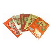 5 Assorted Chinese New Year Cards (新年賀卡)