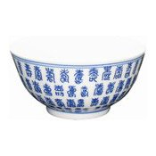 12cm Rice Bowl (Blue Chinese Characters) (藍百壽圖飯碗)