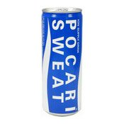 Pocari Sweat Ion Supply Drink (寶礦力飲品)