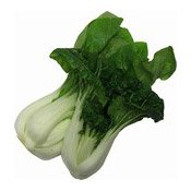 Fresh Pak Choi (Green/White) (Bok Choy)