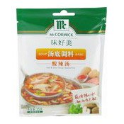 Hot & Sour Soup Seasoning Soup Base (酸辣湯)