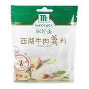 Xi Hu Beef Soup Mix (西湖牛肉羹)
