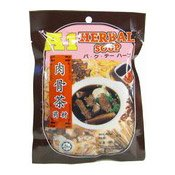 Bak Kut Teh Herbal Soup Spices (肉骨茶)
