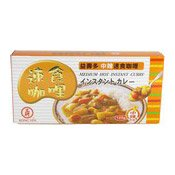 Medium Hot Instant Curry (中辣速食加哩)