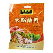 Hotpot Seasoning (Hot Chilli Flavour) (王致和火鍋蘸料)
