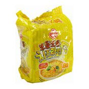Cheese Ramen Instant Noodles Multipack (韓國芝士味麵)