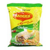 Maggi Mee Instant Noodles (Chicken Flavour) (美極雞面)