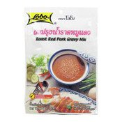 Roast Red Pork Gravy Mix (叉燒醬粉)