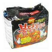 Instant Noodles Multipack Chicken Flavour Ramen (Hot) (三養辣雞味拉麵)