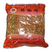 Dried Red Chilli Granules (Flakes Crushed) (辣椒碎)