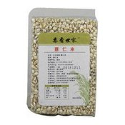 Dried Raw Barley (Jobs Tears Coix Lacryma-Jobi) (黍香世家生薏米)