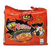 Extra Hot Chicken Ramen Instant Noodles Multipack (三養超辣雞味拉麵)
