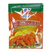 New Orleans Roasted Wing Seasoning (新奧爾良烤翅調味料)