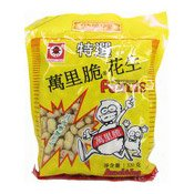 Roasted & Salted Peanuts (Ground Nuts) (時興隆萬里望花生)