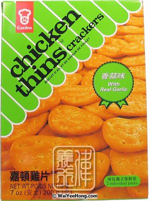 Chicken Thins Crackers (Garlic) (嘉頓蒜蓉雞片) - Click Image to Close