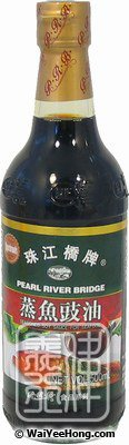 Seasoned Soy Sauce For Seafood (珠江橋牌蒸魚豉油) - Click Image to Close