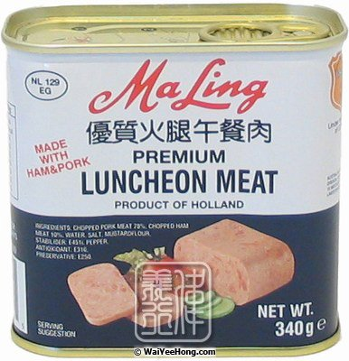 Premium Luncheon Meat (梅林火腿午餐肉) - Click Image to Close