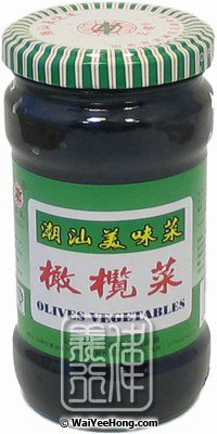 Olives Vegetables (橄欖菜) - Click Image to Close
