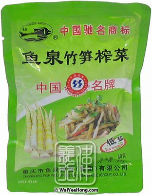 pickled bamboo ma ling pickled cabbage wai yee hong