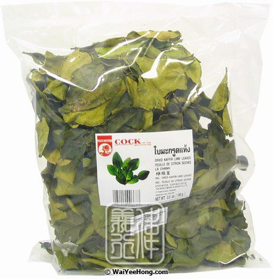Dried Kaffir Lime Leaves (雄雞檸檬葉) - Click Image to Close