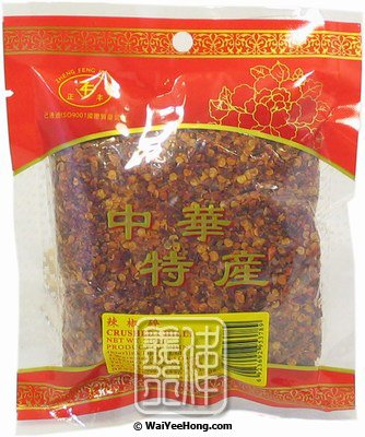Crushed Dried Chilli (正豐辣椒碎) - Click Image to Close