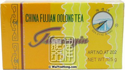 Titkuanyin Oolong Tea (Loose) (海隄牌鐵觀音茶葉) - Click Image to Close