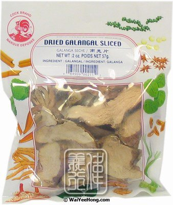 Dried Galangal Slices (雄雞南薑片) - Click Image to Close