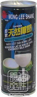 Coconut Milk Drink (Nuoc Cot Dua Uong Lien) (萬里香椰奶) - Click Image to Close