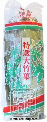 Dried Bamboo Leaves (Leaf) (福星竹葉) - Click Image to Close