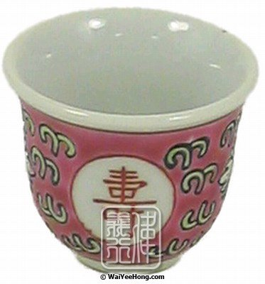 Wine Cup (拜神酒杯) - Click Image to Close