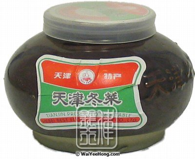 Tian Jin Preserved Vegetable (天津冬菜) - Click Image to Close