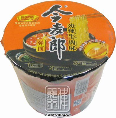 Instant Bowl Noodles (Spicy Beef) (今麥郎勁辣牛肉碗麵) - Click Image to Close