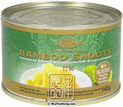 Bamboo Shoots (Slices) (竹筍片) - Click Image to Close