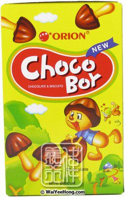 Choco Boy Chocolate & Biscuits (朱古力餅) - Click Image to Close
