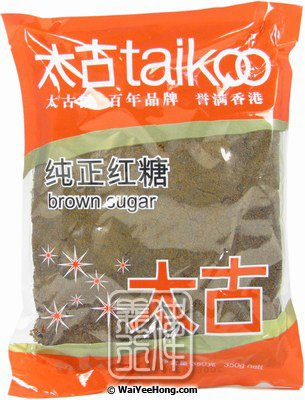 Brown Sugar (太古紅糖) - Click Image to Close