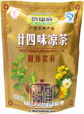 Twenty Four Flavours Tea (葛仙翁廿四味清涼茶) - Click Image to Close