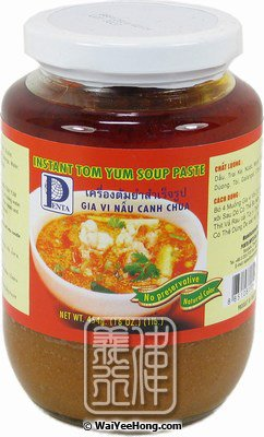 Instant Tom Yum Soup Paste (冬蔭醬) - Click Image to Close