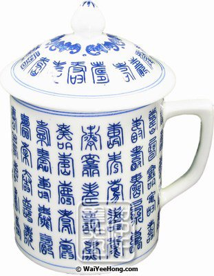 Mug With Lid (Blue Chinese Characters) (藍百壽茶杯連蓋) - Click Image to Close