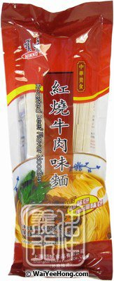 Instant Noodles (Roasted Beef Flavour) (頂味紅燒牛肉麵) - Click Image to Close