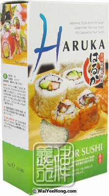 Japanese Style Sushi Rice (壽司米) - Click Image to Close
