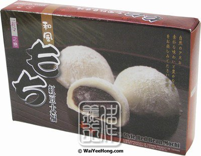 Red Bean Mochi Rice Cakes (雪之戀和風大福 (紅豆)) - Click Image to Close
