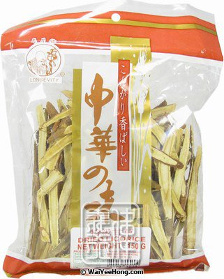 Dried Licorice Slices (甘草) - Click Image to Close