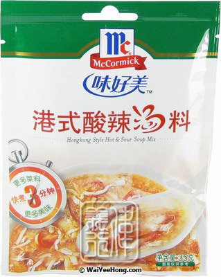 Hong Kong Style Hot & Sour Soup Mix (港式酸辣湯料) - Click Image to Close