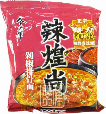 Big Instant Noodles (Spicy Pork Flavour) (今麥郎剁椒排骨麵) - Click Image to Close