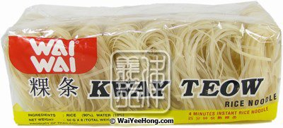 Kway Teow Rice Noodles (偉偉快熟沙河粉) - Click Image to Close